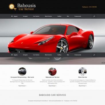 Babousis Car Service